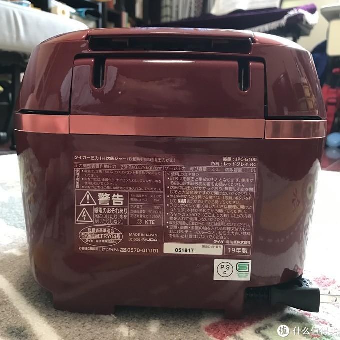 Made in Japan!虎牌Tiger JPC-G100 压力IH电饭煲