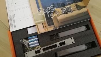 方正智能门锁开箱展示(材质 锁芯 设计 框架)