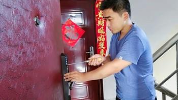 方正智能门锁安装方法(模块|功能|解锁速度|颜值)