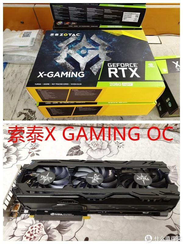 15款RTX2060super横比,华硕、索泰、七彩虹、影驰、微星、映众、技嘉、铭瑄