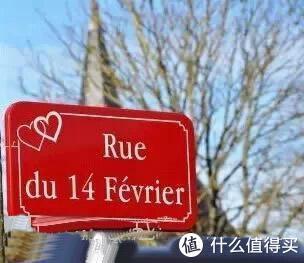 情人节法国网红打卡圣地: 情人节小镇(Saint Valentin)