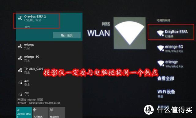 一个小辫子就能无线投影,明基E580T办公投影仪,开启商务投影新方式
