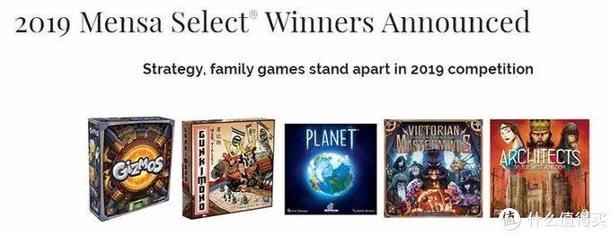 秀奖品:斩获门萨首选大奖的桌游——《我的行星》让孩子爱上动脑