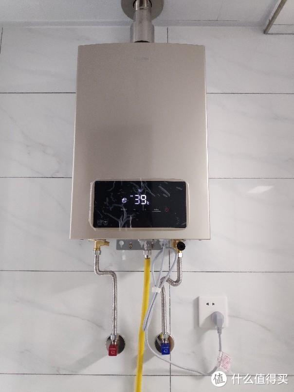 免安装费的海尔燃气热水器到底免费了什么?跟我一起一探究竟!