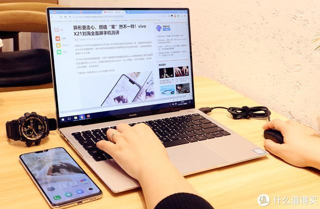 值不值1万元?全面屏、革新者!华为Matebook X Pro笔记本测评