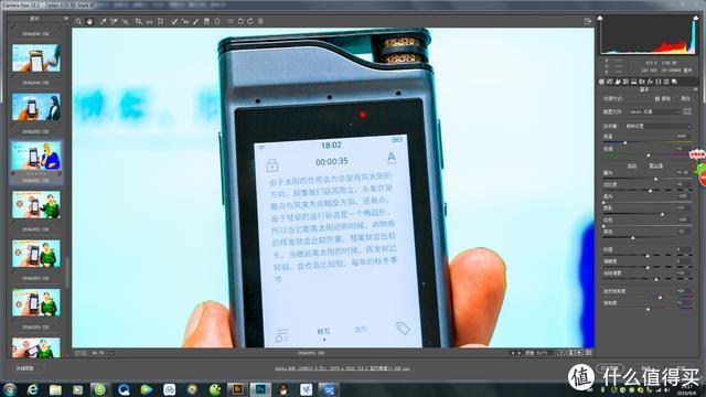学生党福音:999元讯飞智能录音笔SR301青春版AI智能转写利器