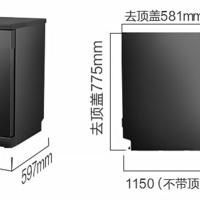 美的 RX30洗碗机外观细节(尺寸|按键|内腔|过滤网|显示屏)