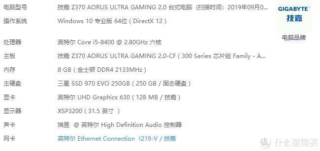 三星都要靠边站,爱国者固态U盘,420M/s速度赶超SSD