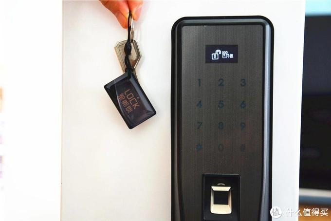 让开门更加简单便捷,方正智能门锁上手测评