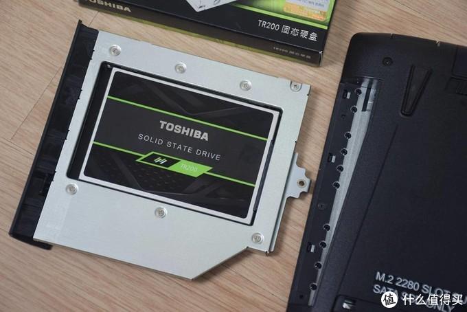 助力电脑提速,又快又稳不翻车,东芝TR200固态硬盘体验