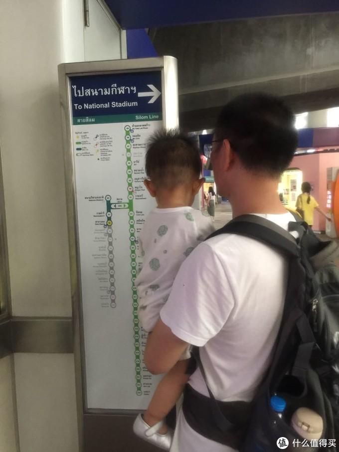 泰国普吉-曼谷带娃游