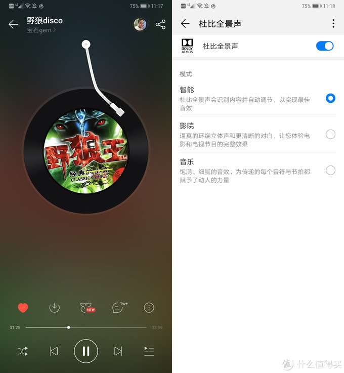 苹果死忠换华为——近5K字最真实华为HUAWEI Mate20 Pro 开箱评测