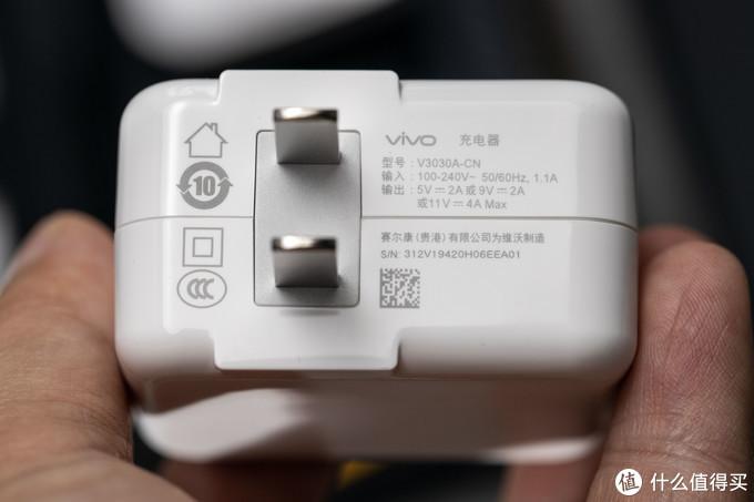 我已经忘了充电这回事了,年青人的第一部性能旗舰5G手机——生而强悍的vivo iQOO Pro 5G智能手机体验报告