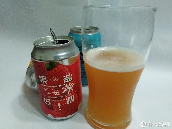 喝点好的之牛啤堂三款GOSE酸啤开箱品鉴