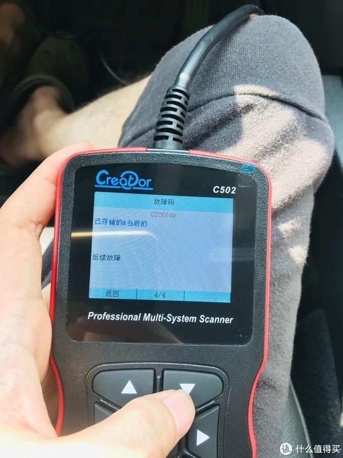 小奔奔 ABS EPS故障报警修复记之更换ABS轮速传感器