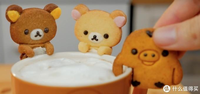 来烤个萌度爆棚的杯缘子吧 这样的拉拉熊小饼干真是下午茶的绝配