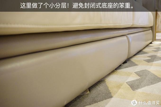 艾伦斯特ALSF-8607沙发测评:淡雅,却不乏有趣的生活情怀