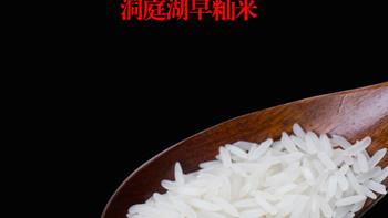 小背篓常德牛肉粉外观展示(颜色|包装)