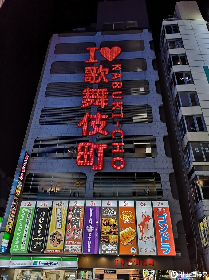 东京、箱根、镰仓自由行(上)