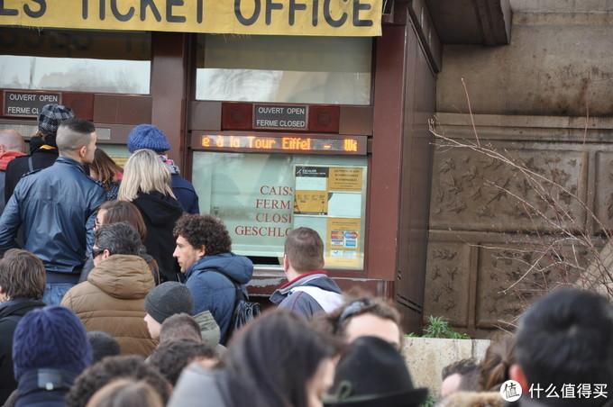 售票处排队的人