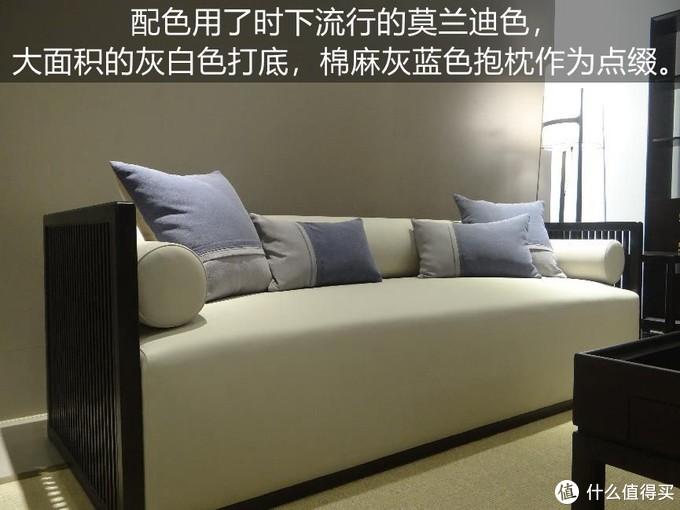 """云物空间""""璞苑""""JPY18005沙发测评:听说,断舍离跟轻中式更配哦"""