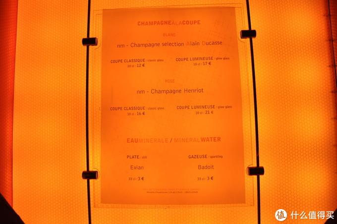 铁塔上的香槟真不贵
