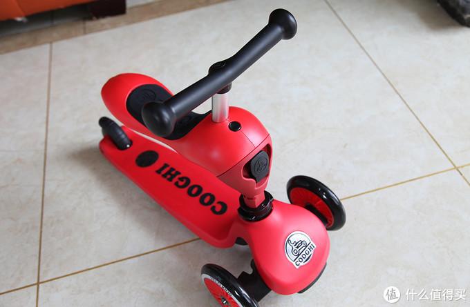 骑行滑板二合一,COOGHI酷骑V2儿童滑板车试用