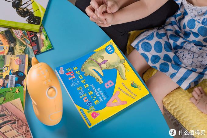读绘本、英语及教材指读,牛听听读书牛熏教机让孩子爱上学习