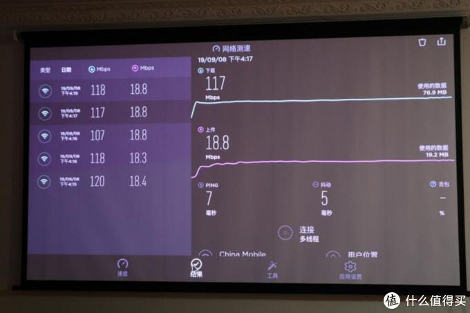 性价比超越大屏电视:坚果J9对比极米H3