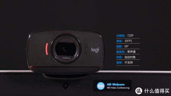 如何选一款合适的摄像头 罗技C525网络摄像头体验 便携商务伴侣