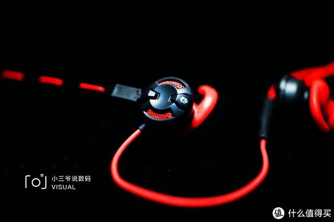 可插拔麦克风!百元轻量级电竞耳机-硕美科G618电竞耳机体验