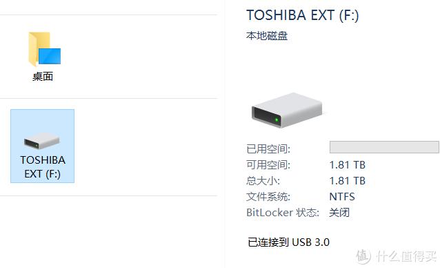 耐用稳定,东芝Premium移动硬盘升级版,解决数据备份痛点,存储更放心