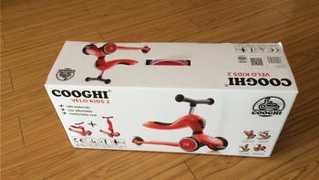 酷骑儿童滑板车外观展示(把手|底座|脚踏板|轮子)