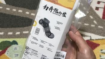 AMAZFIT竞速运动袜外观展示(后跟|袜底|足弓)