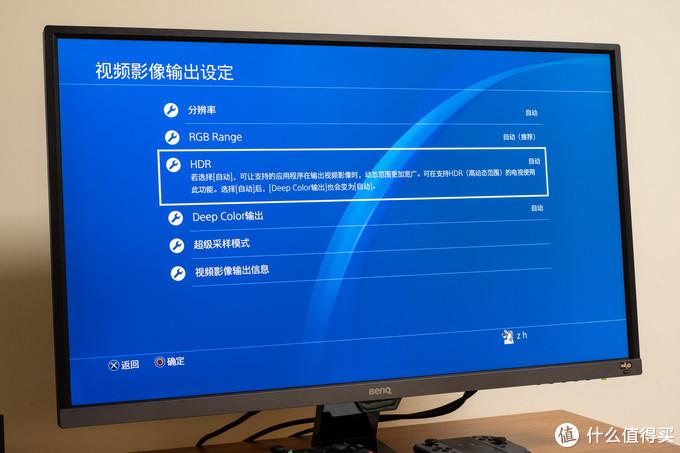 我已经准备买PlayStation 5了,让打TV GAME就是这么纯粹爽:明基EW3270U
