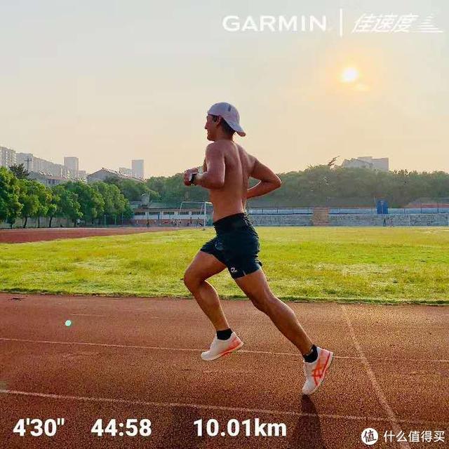 免费教你如何才能跑的又快又轻松