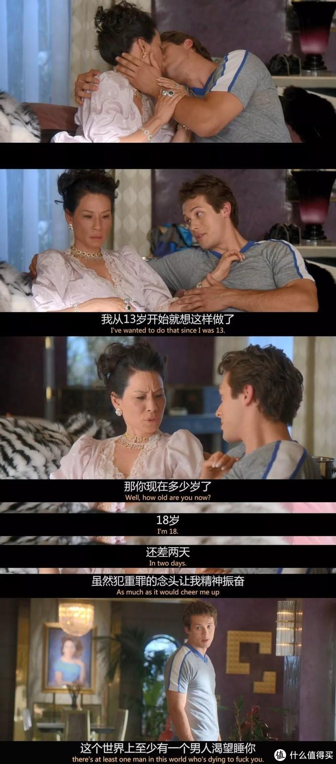 """""""致命女人""""刘玉玲,这才叫剽悍的人生!"""