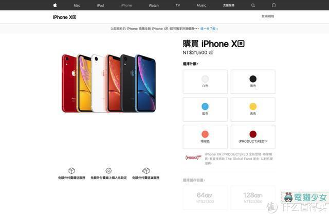 苹果发布会一结束,iPhone XR、iPhone 8系列超有感降价!