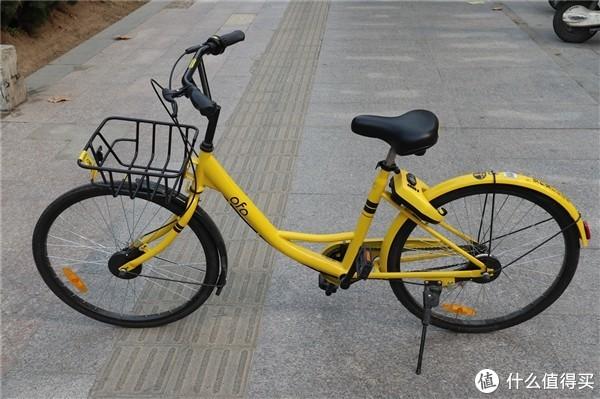 ofo北京上线有桩模式:按桩停车,否则缴纳20元车辆管理费