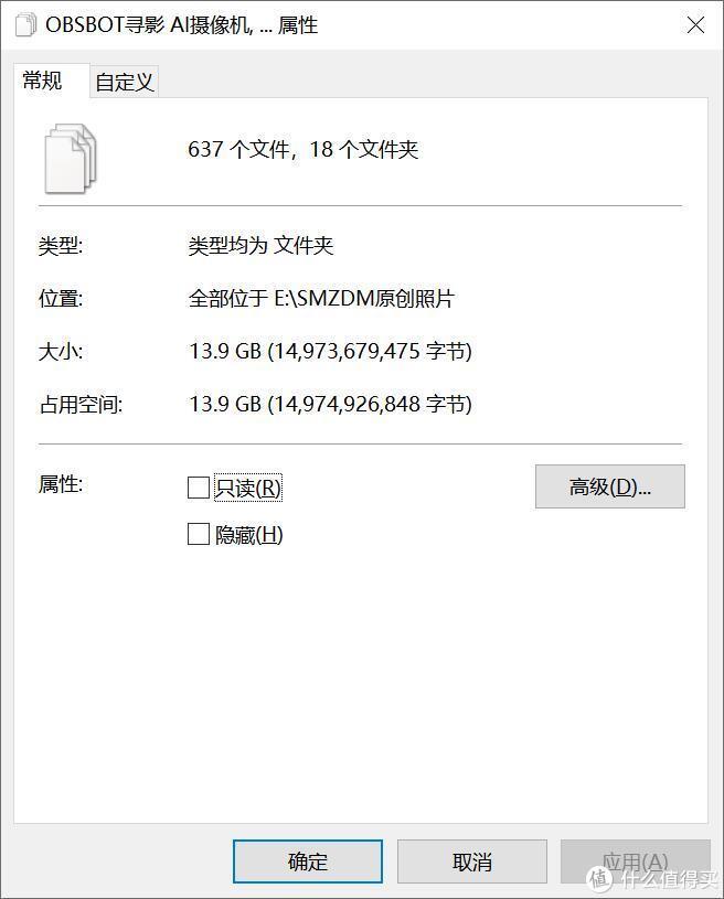 固态U盘和普通U盘的差距不止是强上好几倍这么简单:爱国者 USB3.1 固态U盘 U391