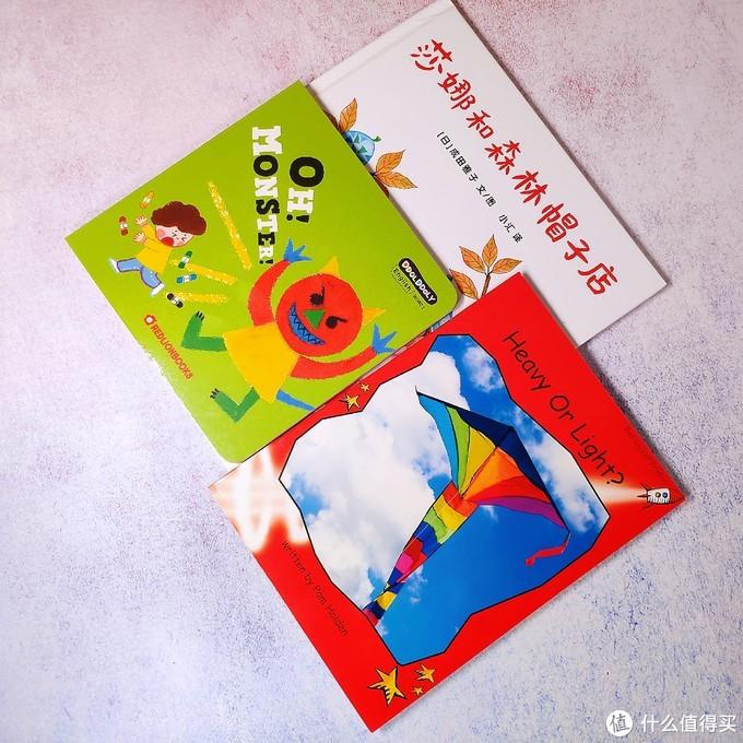 牛听听读书牛,快乐学习的好伴侣,让孩子轻松爱上绘本阅读