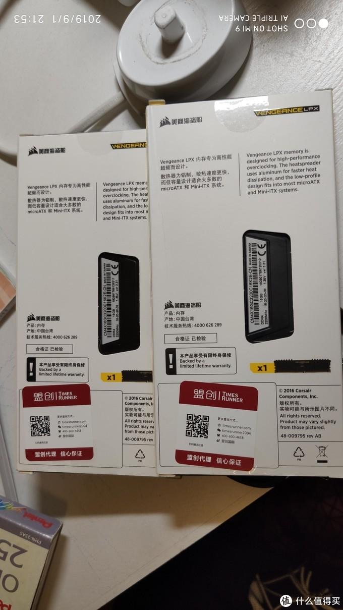 来自中国台湾省