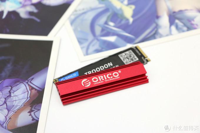带金属散热马甲,支持NVME,ORICO迅龙V500套装体验