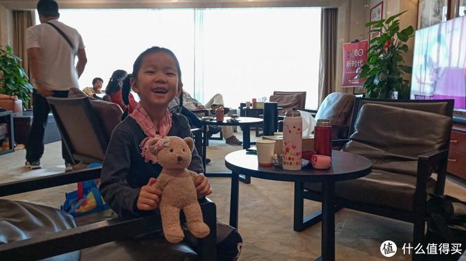 济南机场交行贵宾厅