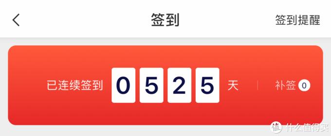 【值友福利日】中秋签到大狂欢 瓜分百万金币 100%中奖