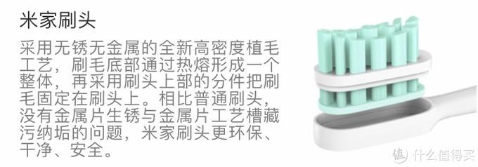米家智能家居又添新成员--小米电动牙刷T500,你的私人口腔管家