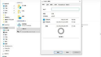 东芝M303E microSD卡使用总结(容量|读取|写入)