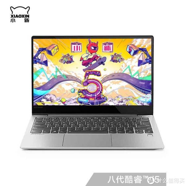 商务办公轻薄笔记本电脑十大性价比机型(更新于20190910)