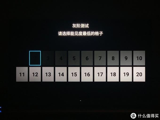 经典延续,HDR10加持,乐视超级电视 超5 X55体验