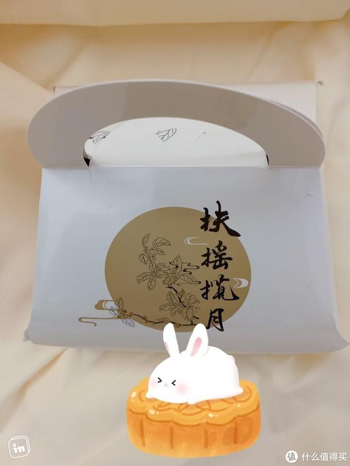 美轮美奂的月饼-值得买(扶摇揽月)
